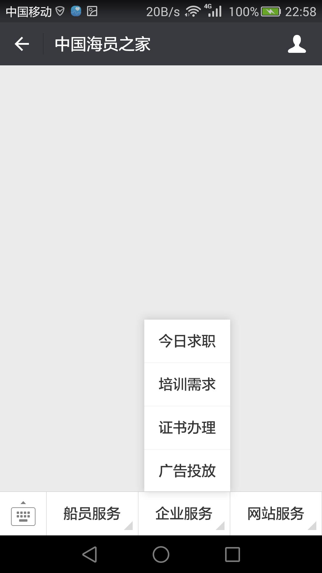 Screenshot_2016-06-10-22-58-59.png