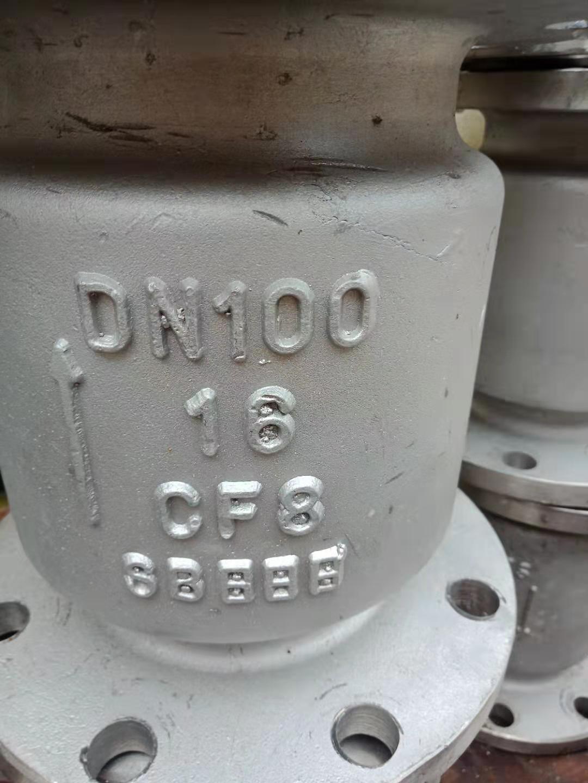 304,316不锈钢法兰球阀DN15到DN150