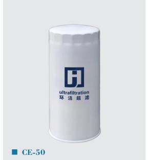 【一套】CE系列   CE-50车用发动机机油超滤系列含安装件,安装背板等